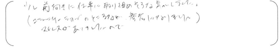 SnapCrab_NoName_2015-9-13_12-8-24_No-00