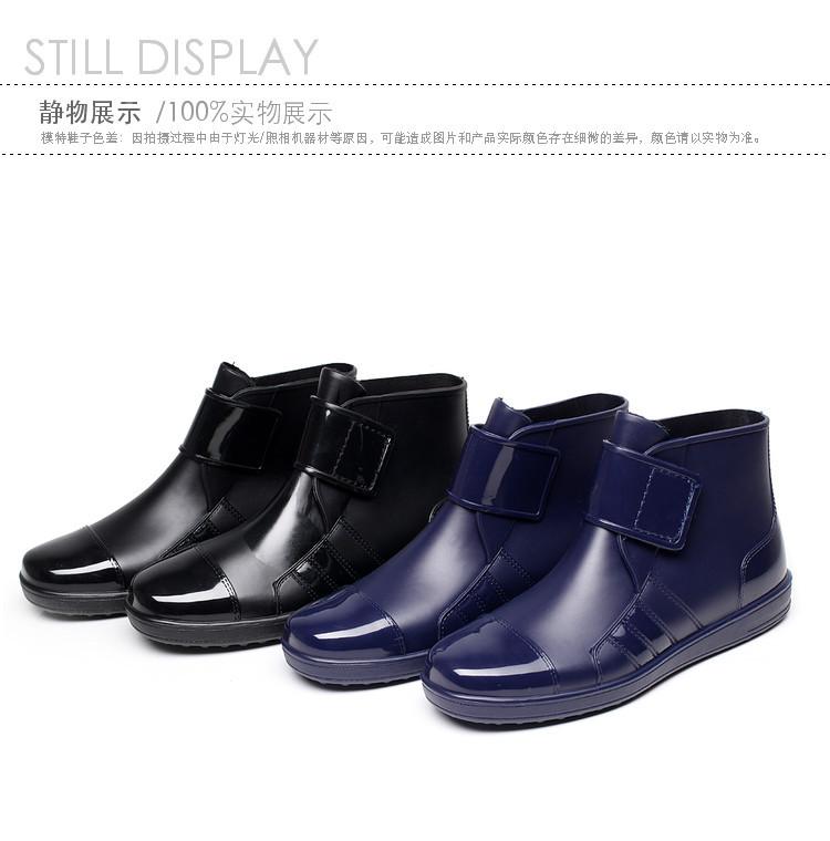 Mens Clarity Waterproof Ankle Rubber Rain Bootsblack