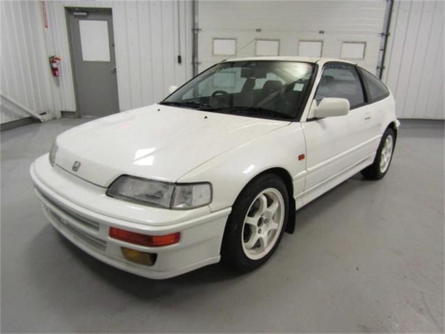 1990 Honda CRX - CRX (52)