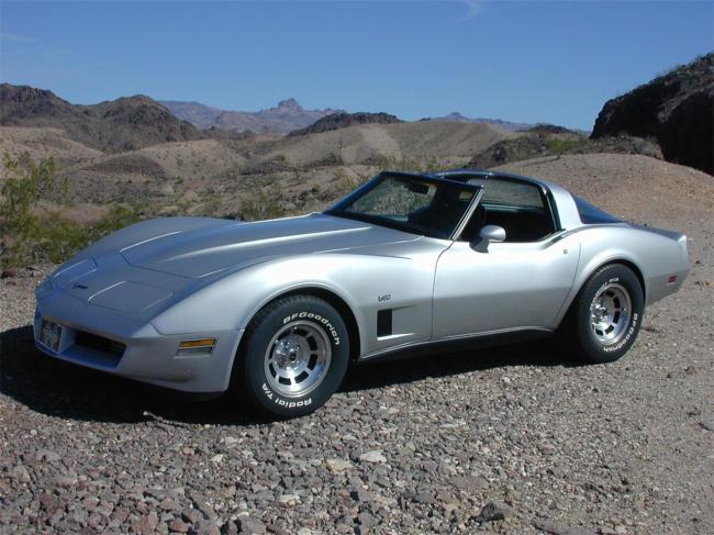 1980 Chevrolet Corvette - Corvette (2)
