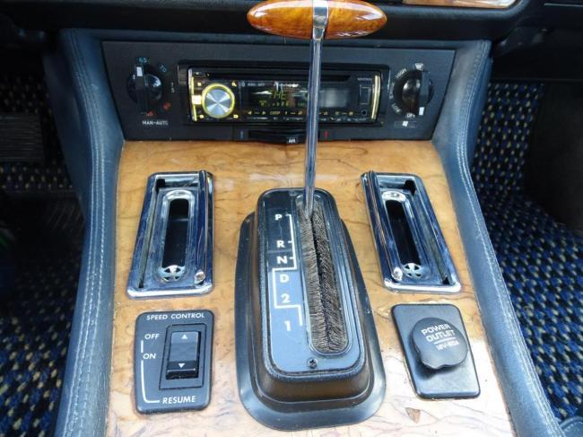 1989 Jaguar XJS - 1989 (47)