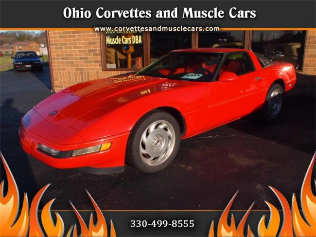 1995 Chevrolet Corvette in North Canton, Ohio
