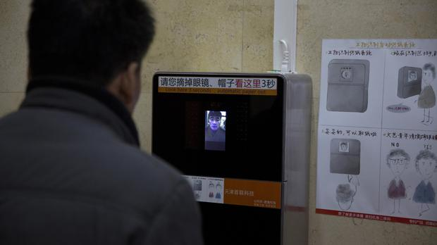 China Using Facial Recognition Technology To Limit Toilet
