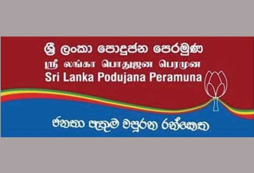 How To Create Google Calendar Google Add Someone Elses Google Calendar Google Support Sri Lanka Podujana Peramuna පොදුජන පෙරමුණ At