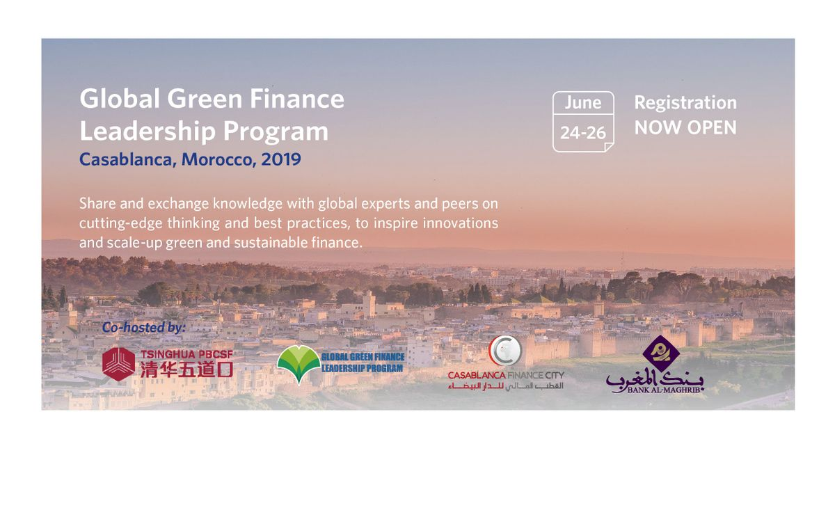 Bank Casablanca Gflp Seminar In Africa Green Finance That Supports Sustainable