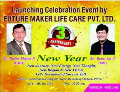 Future Maker Life Care Pvt. Ltd. at Patna City, Patna