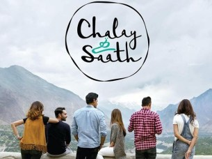 Let's see if Umer Adil's latest venture, Chalay Thay Saath will be able to break this dry spell. PHOTO: FACEBOOK