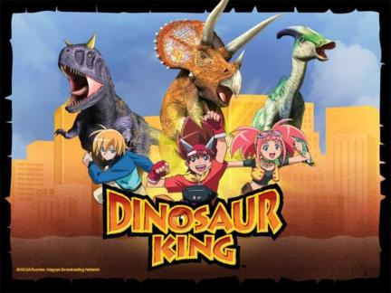 King Julian Hd Wallpaper Fond D 233 Cran Fonds D 233 Cran Goodies Dinosaur King