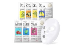Howling Ariul Face Mask Set Gift Ideas Law Image Law Poems Happy Mors Day Mor Your Travel Leisure Happy Mors Day Mor