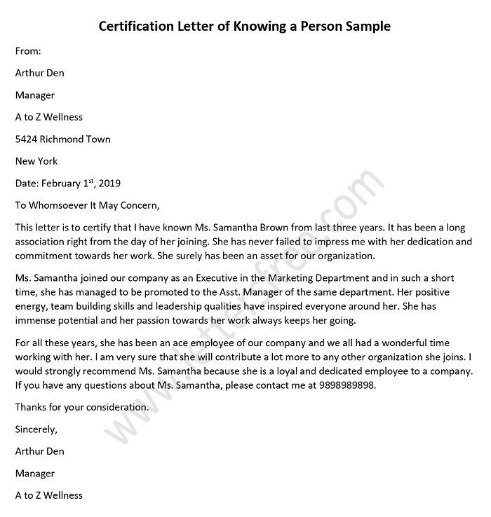 Sample Certification Letter of Knowing a Person \u2013 Marisa Ritzman