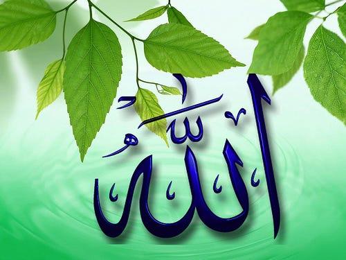 Allah \u2013 Names of Allah \u2013 Medium