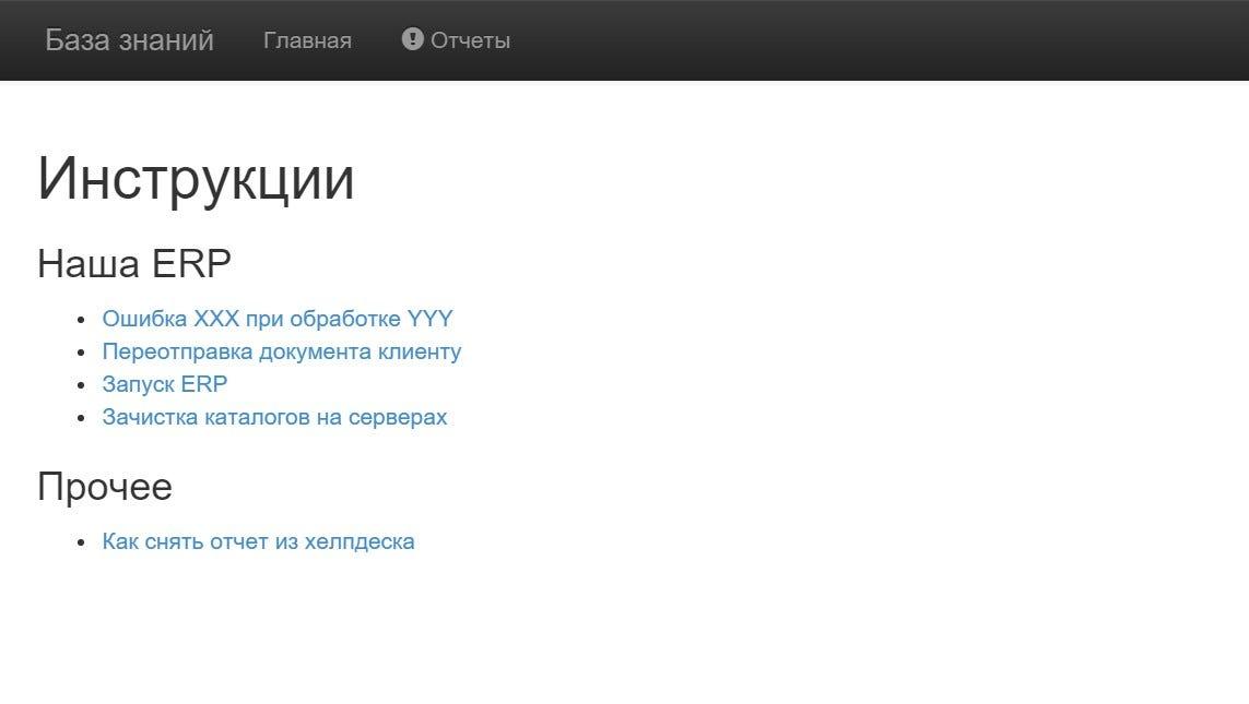 Пишем веб-сервер для markdown-заметок на Go \u2013 Golang Notes \u2013 Medium