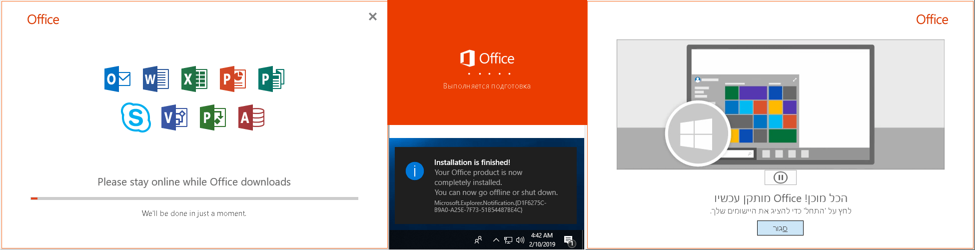 Visio Office Multilingual Office Understanding Office 2019 2016 Language