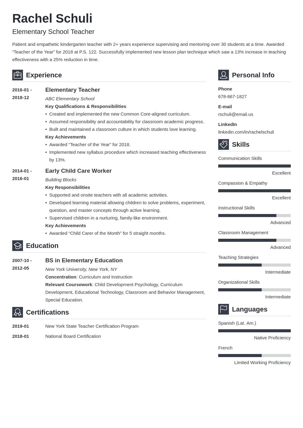 sample resume for elementary teachers