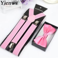 Best Rose Gold Bow Tie Products on Wanelo