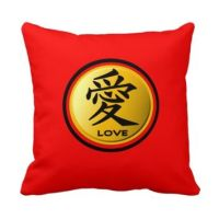 Shop Japanese Love Pillow on Wanelo