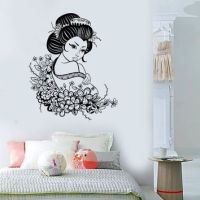 Shop Geisha Art on Wanelo
