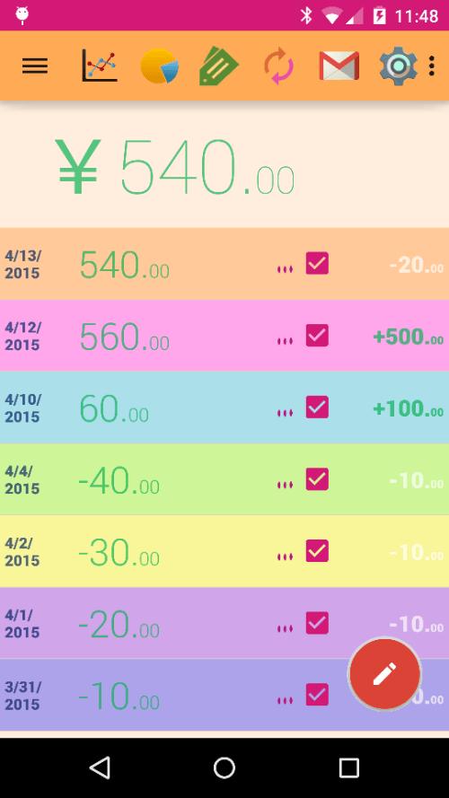 simple checkbook app