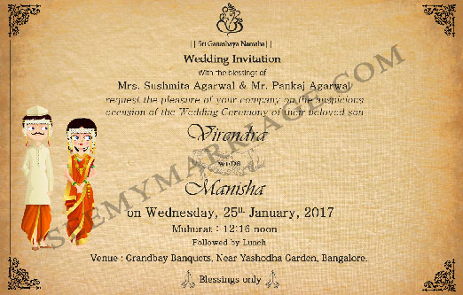 Hasth Melap A Marathi Couple Save The Date Wedding