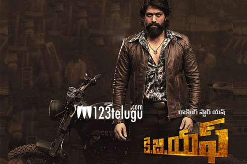 kgf chapter 2 trailer release date in india