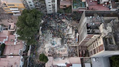 Página de información sobre el Terremoto en México | abc30.com