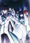 Irregular at Magic High School The Movie The Girl Who Calls the Stars Visual 001 - 20170420