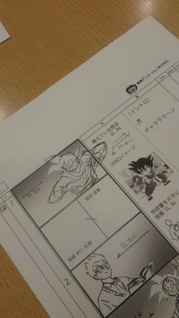 New Dragon Ball Super Anime\u0027s Ending Storyboard, Logo Teased - News
