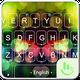 3d Hologram Wallpaper Pro Apk 3d Neon Red Hologram Keyboard Theme Apk Download Latest
