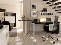Creative Home Office Ideas   Architecture & Design