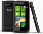 The definitive BGR guide to Windows Phone 7 hardware - Image 4 of 16