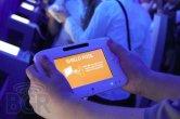 Wii U hands-on - Image 10 of 12