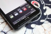 HTC Vivid review - Image 7 of 14