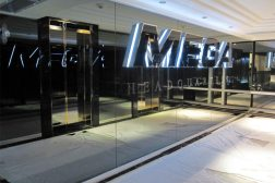 Kim Dotcom Megaupload Sequel Banned