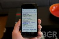 Google Nexus 7, Galaxy Nexus with Android 4.1 Jelly Bean - Image 4 of 7