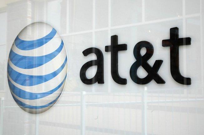 AT&T 5G Road Map 2016