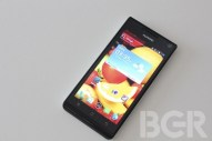 Huawei Ascend P1 review - Image 2 of 12