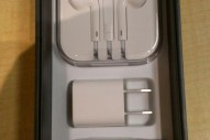 iPhone 5 unboxing - Image 2 of 3
