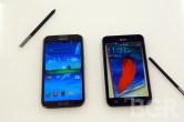Samsung Galaxy Note II - Image 2 of 10