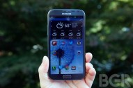 Samsung Galaxy Note II Review - Image 1 of 16