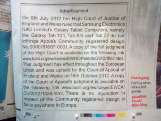 Apple Samsung Apology