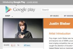 Verizon Google Play Bundling Deal