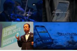 Samsung Galaxy S IV Marketing