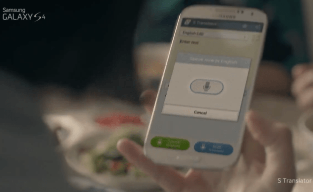 Galaxy S4 First Advertisements