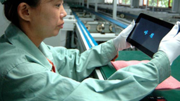 Android Tablet North Korea