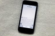 iOS 7 Review, Week One - Image 6 of 14