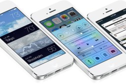 iOS 7 GM Download