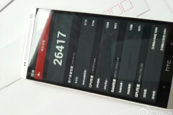 HTC One Max Release Date Rumor