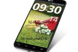 LG G Pro Lite Dual Leak