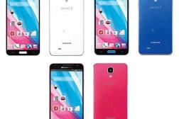 Samsung Galaxy J Release Date