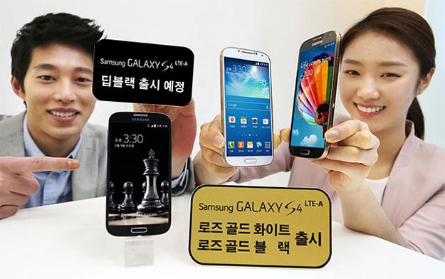 Galaxy S4 Gold Black